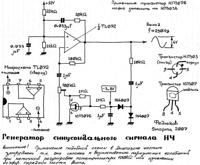 транзисторе интересна тем,